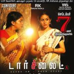 Torch Light, Sadha, Riythvika, tamil movie, new release