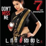 Torch Light, Sadha, black saree, glamour