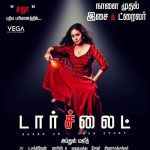 Torch Light, Sadha, red dress, songs, trailer
