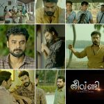 Tovino Thomas, collage, movie, shooting, Theevandi