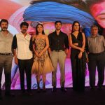 Varma Teaser Launch,  (1)