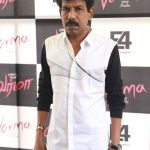 Varma Teaser Launch, bala director
