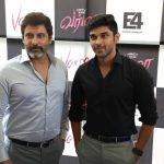 Varma Teaser Launch, chiyaan vikram, father