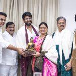 Vijay Deverakonda, Mahanati, family, unseen
