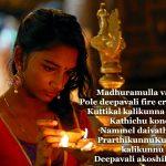 1Best Diwali Wishes Malayalam, kerala girl