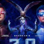 2.0, enthiran 2, 2 point 0, rajinikanth, robo exclusive posters, terrific
