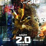 2.0, enthiran 2, HD Posters, bird leg