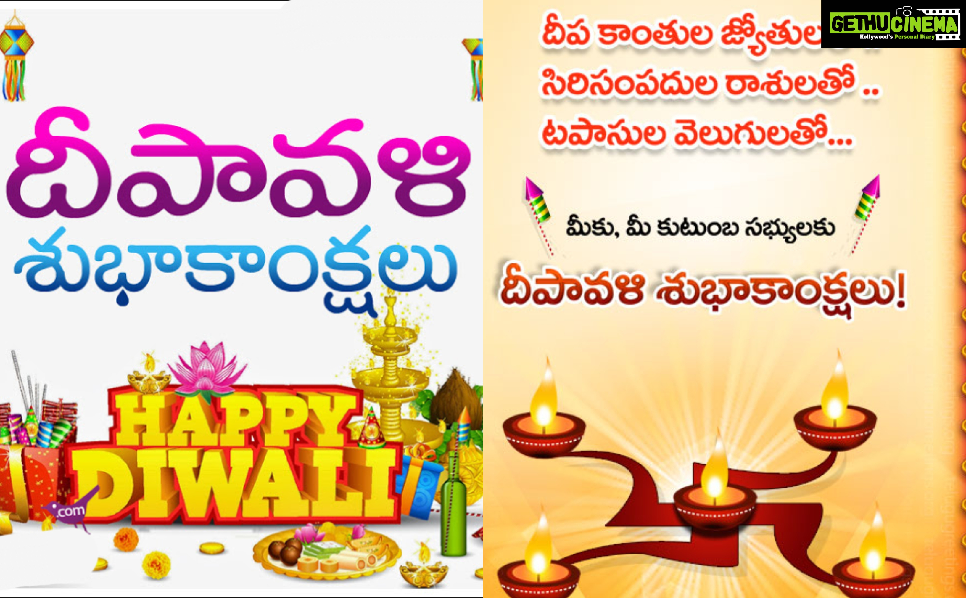 50+ Happy Diwali 2018 Images Wishes, Greetings and Quotes in Telugu