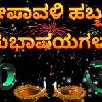 2018 diwali wishes, divali, hd, best