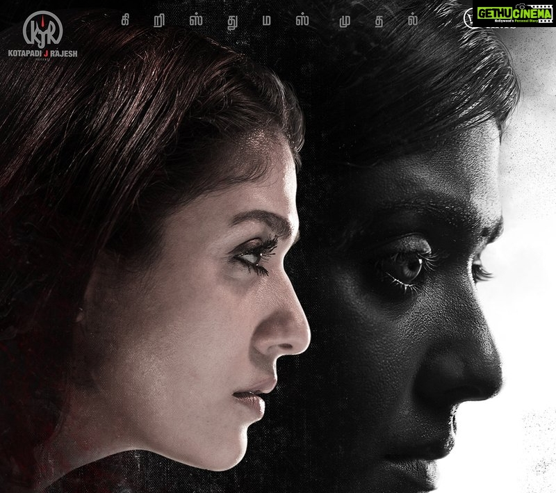 AIRAA Movie