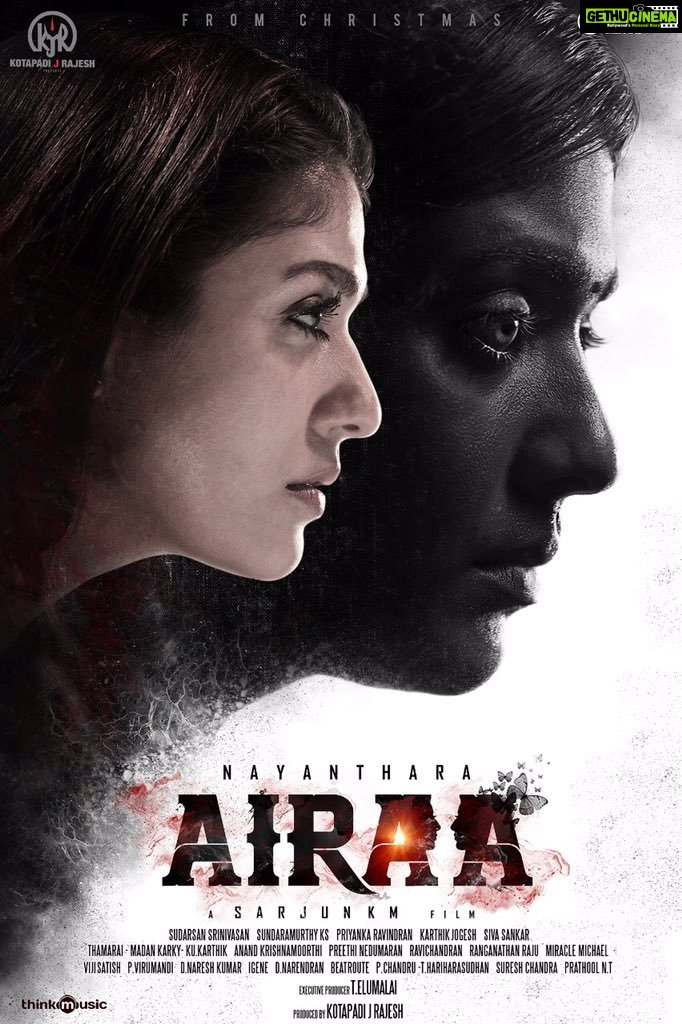 AIRAA First look (2)