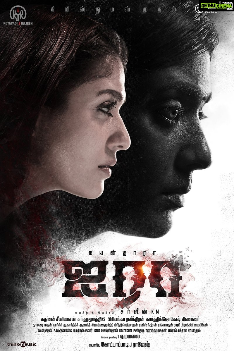 AIRAA First look (3)