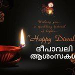 Best Diwali Wishes Malayalam, candel