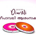 Best Diwali Wishes Malayalam, family and friends