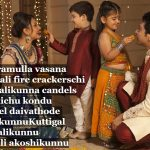 Best Diwali Wishes Malayalam, family festivel