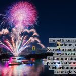 Best Diwali Wishes Malayalam, greeting, quotes
