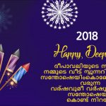 Best Diwali Wishes Malayalam, rocket, english wishes