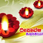 Best diwali wishes kannada, greetings, candle light, lamp