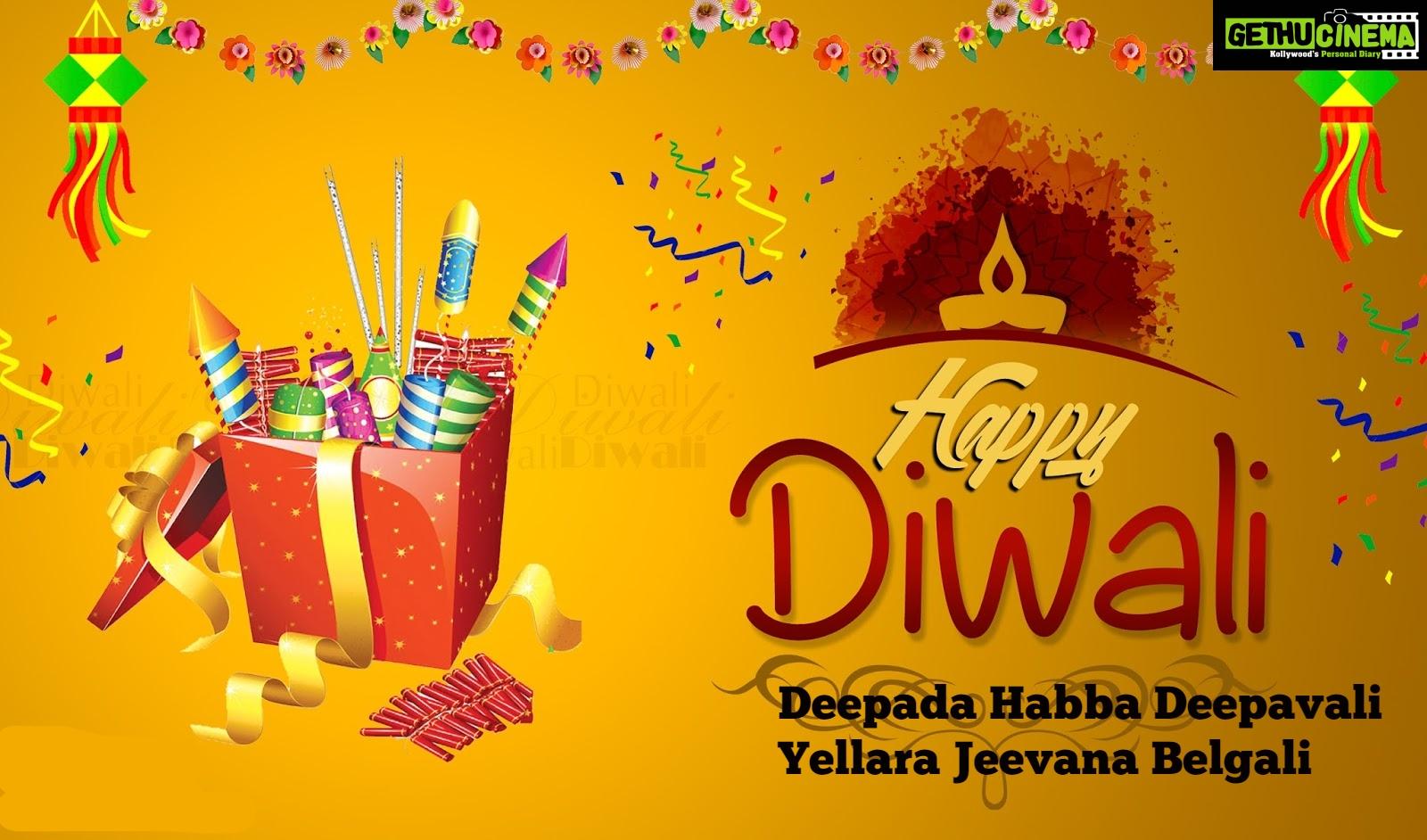 Best Diwali Wishes Kannada Greetings Quotes Hd Best Gethu Cinema
