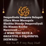 Best diwali wishes kannada, greetings, quotes, hd, cute