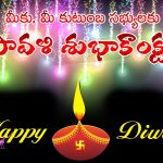 Best diwali wishes telugu, divali, english, happy diwali
