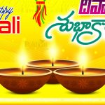 Best diwali wishes telugu, yellow, colourful
