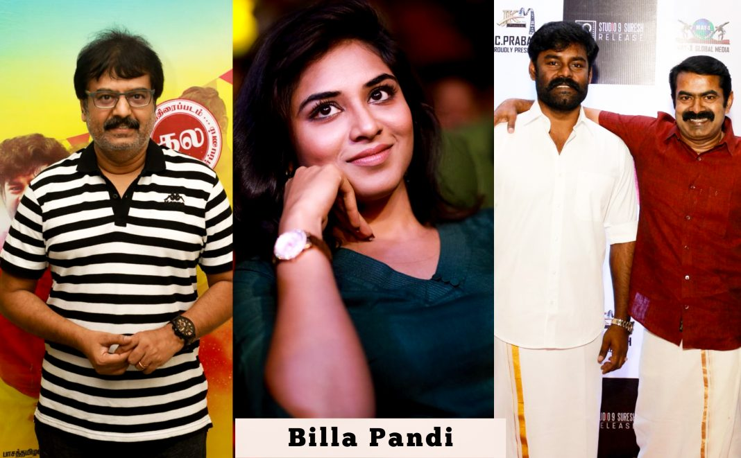 Billa Pandi Movie Audio Launch