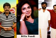 Billa Pandi Movie Audio Launch