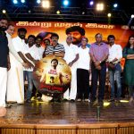 Billa Pandi Audio Launch, press meet, event, tamil movie