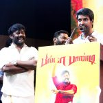 Billa Pandi Audio Launch, soori, rk suresh, six pack