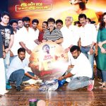 Billa Pandi Audio Launch, team, event, rk suresh, indhuja