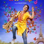 ButterFly, Parvati, Parul Yadav,  (1)