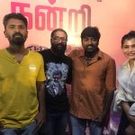 Chinmayi, vijay sethupathi, 96 movie, instagram picture