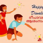Deepavali Aashamsagal 2018, boys, girls, childrens