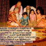 Deepavali Aashamsagal 2018, cute family , evening