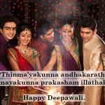 Deepavali Aashamsagal 2018, diwali, festivel