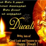 Deepavali  wishes tamil, greetings, quotes, lamp
