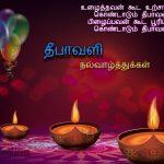 Deepavali  wishes tamil, lamp, hindu festival, lamp