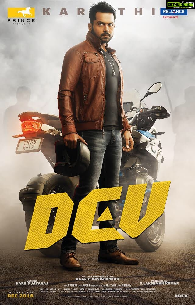 Dev, Dev Movie (3)