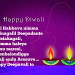 Diwali Wishes Kannada, colourful, greetings, quotes, hd