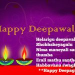 Diwali Wishes Kannada, hd, quotes, greetings