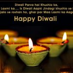 Diwali Wishes Kannada, lamp, greetings, quotes, festival