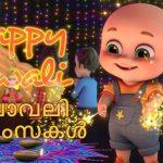Diwali Wishes Malayalam, babies