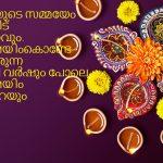 Diwali Wishes Malayalam, candle  light