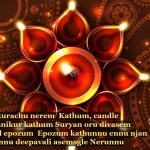 Diwali Wishes Malayalam, colourfull diwali
