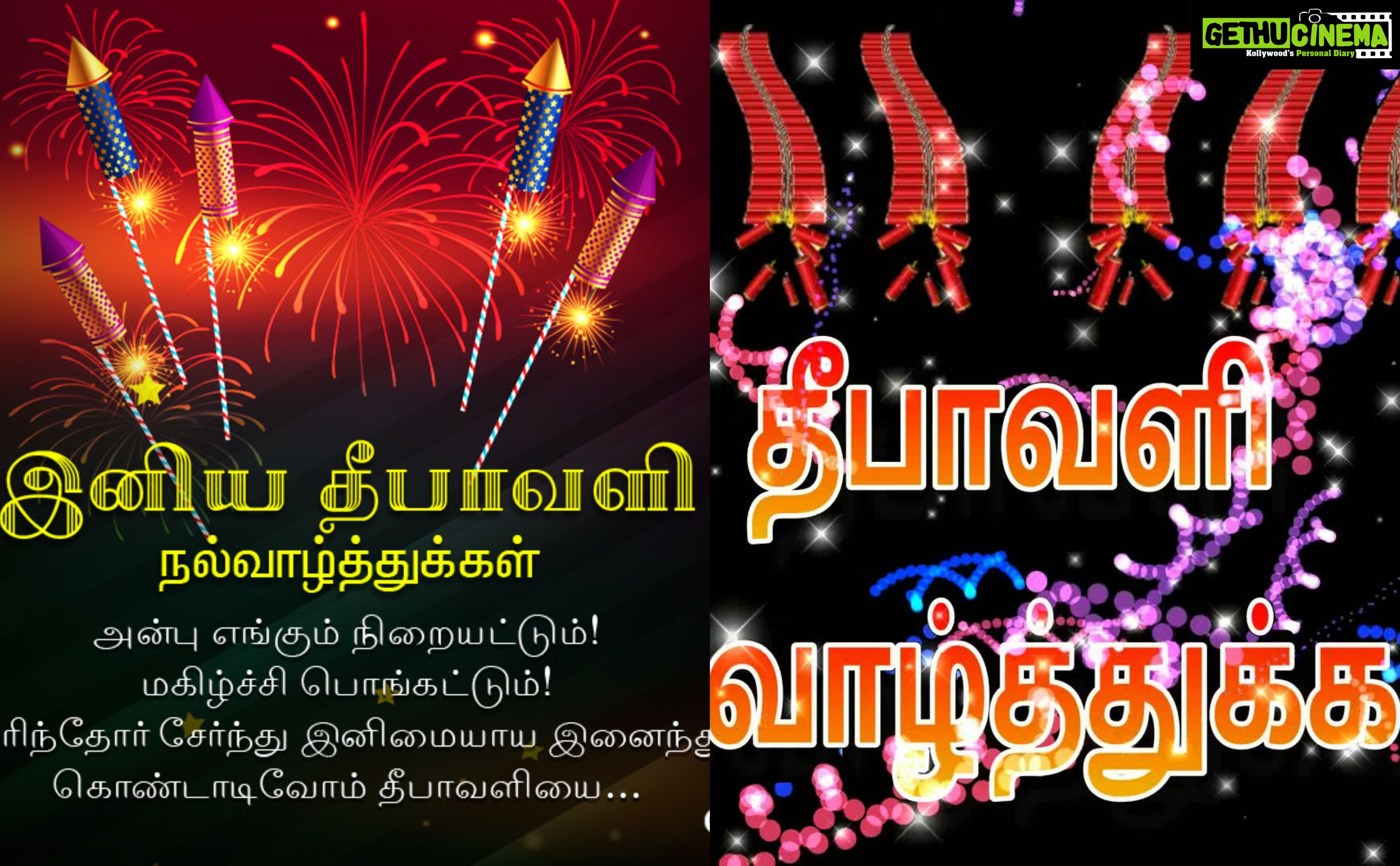 50 Happy Diwali 2018 Images Wishes Greetings And Quotes In Tamil