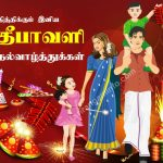Diwali wishes tamil, family, hd, pattasu, greetings