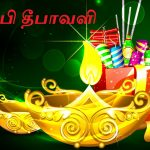 Diwali wishes tamil, happy, deepavali, haapy deepavali