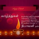Diwali wishes tamil, hd, quotes, wallpaper, greetings