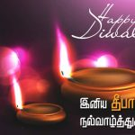 Diwali wishes tamil, hd, wallpaper, function